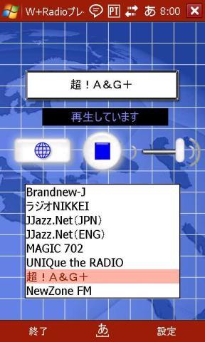 W+Radioプレーヤー入れてみました