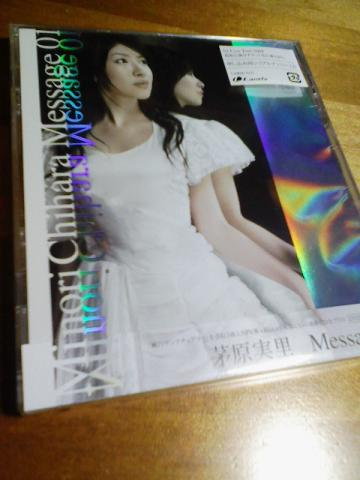 Minori Chihara Message 01