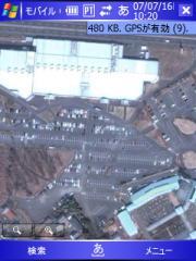 google map日本語版入れてみました