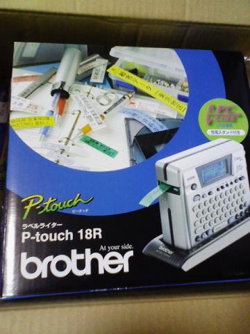 ラベルライター P-touch 18R