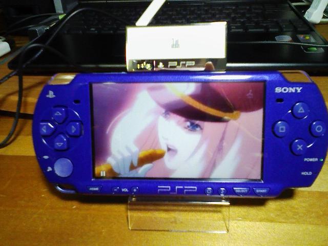 PSP-2000ワンセグパックを購入