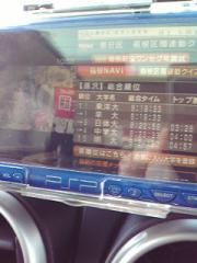 箱根駅伝復路