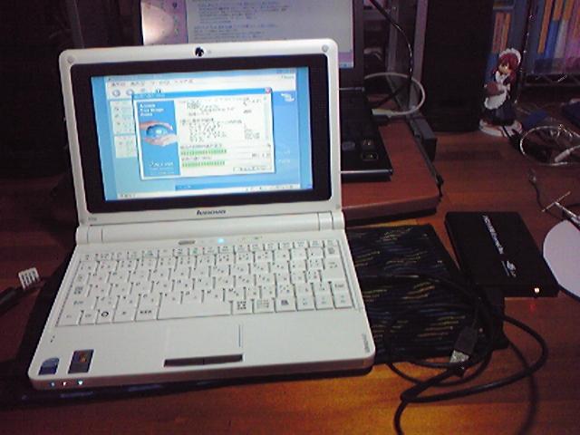 IdeaPad S9e購入