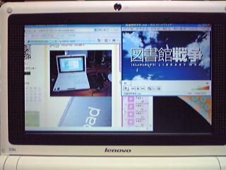 IdeaPad S9eでMP4動画をみる