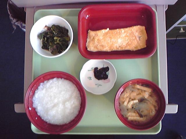 入院八日目の食事