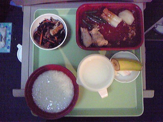 入院九日目の食事