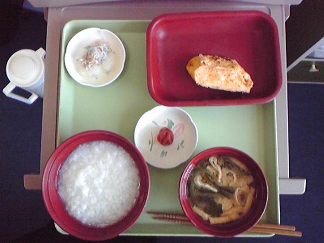 入院十日目の食事