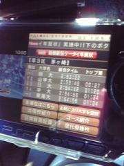 箱根駅伝はPSPのデータ放送が便利
