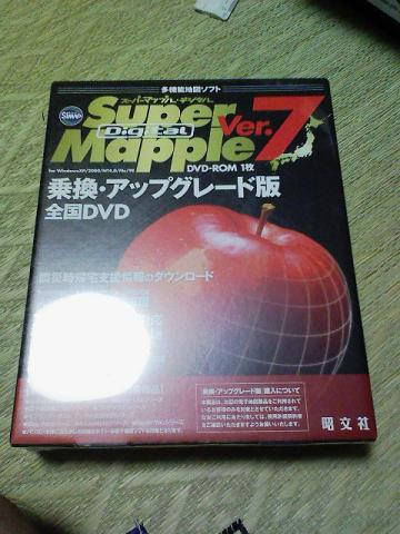 Super Mapple届いた