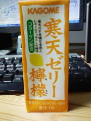 どろり濃厚レモン味?