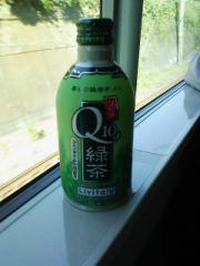 京都のホテルでもらったお茶