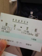 また京都へ