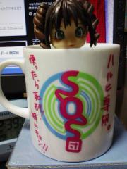 SOS団マグカップ