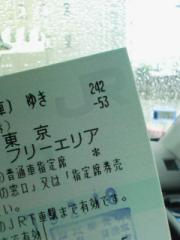 福岡向け出発です