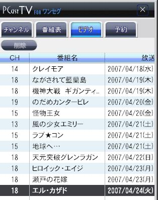 Rokuga_2